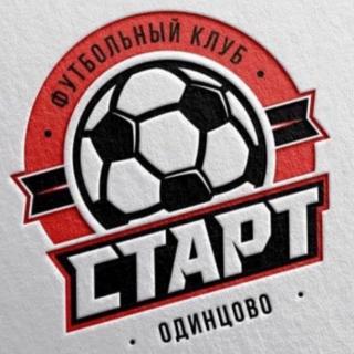 ФК «Старт» (Одинцово)