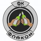 ФК Флакон