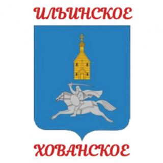 ХК Ильинское