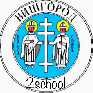 2school