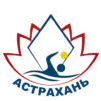 СШОР-1 Астраханской области