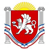 Сборная команда Республики Крым