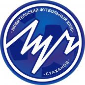 Луч-Стаханов (Стаханов)