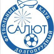 ФК Салют 2008 г. Долгопрудный