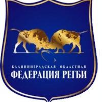 сб.Калининградской обл.