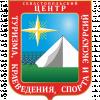 СЦТКСЭ-Грифон (г.Севастополь)