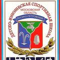 ДЮСШ г.Лосино-Петровский