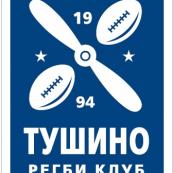 Тушино (г.Москва)