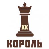 Король 2011