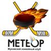 Метеор Жуковский2012