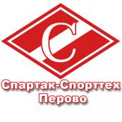 Спартак-Спорттех Перово 2011