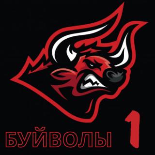 Буйволы 1