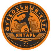 ФК Янтарь