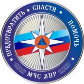 МЧС (Луганск)