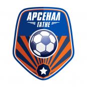 Арсенал Гатне