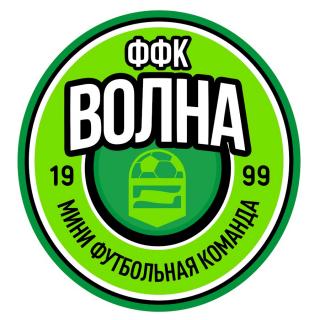 МФК Волна-ФФК
