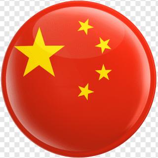 CHINA WOMEN'S TEAM
