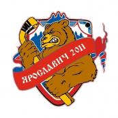 Ярославич 2011