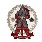 Русич 2011