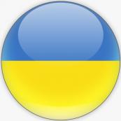 UKRAINE MEN U17