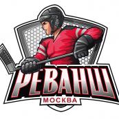 Реванш 2012-1