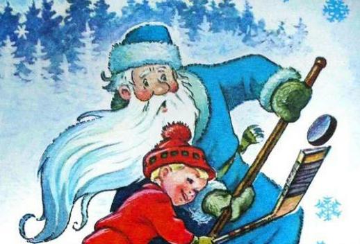 Картинку, хоккейная открытка с новым годом