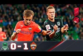 Краснодар - ЦСКА - 0:1, Чемпионат России