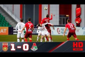 Уфа - Локомотив - 1:0, Чемпионат России