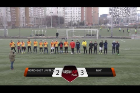 Nord East United 2-3 Миг, обзор матча