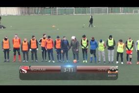 Моркам 3-11 Тигры, обзор матча
