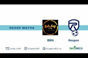 BBN- Respex. Обзор матча