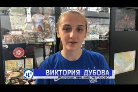 Интервью Виктории Дубовой после победного  матча с