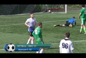 AVT&Co 1:2 ЗФС (Обзор)