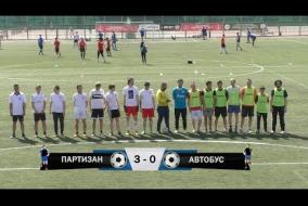 Партизан 3-0 Автобус, обзор матча