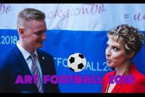Футболистки ЖФК ЦСКА посетили выставку «ARTFOOTBALL 2018»
