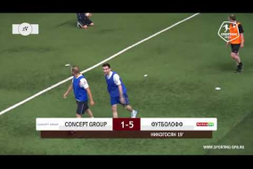 Concept Group – Футболофф - 3:9