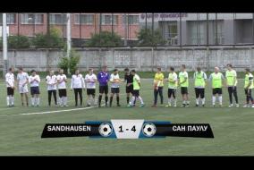 SV Sandhausen 1-4 Сан Паулу, обзор матча