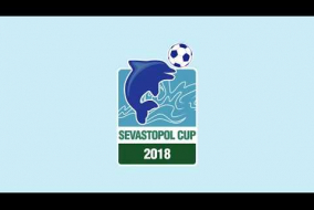 2018 Sevastopol Cup ролик