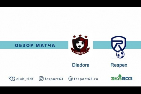 Diadora - Respex. Обзор матча