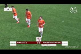 Аталанта-2 - СтройБизнесРесурс - 3-5
