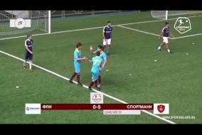ФПИ – Спортманн - 0-6