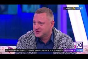 Интервью с президентом АНО РС