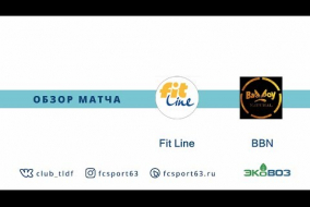 Fit Line - BBN. Обзор матча