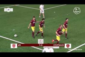 ЦТК – Спортманн - 2-5