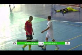 Огляд матчу | Альтернатива-Сервіт 3-0 Анреал-Atrix | Вища ліга 2 тур