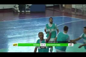 Огляд матчу | SKIDKA 0:2 Альтернатива-Сервіт | Вища ліга 3 тур