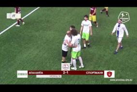 Аталанта – Спортманн - 4-2