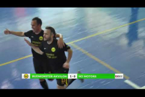 Огляд матчу | BudmonsteR-AKVILON 2:0 No Motors | Вища ліга 3 тур