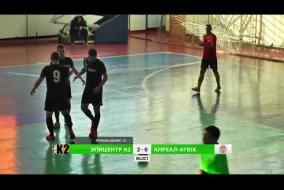 Огляд матчу | Эпицентр К2 3:1 Анреал-Atrix | Вища ліга 3 тур