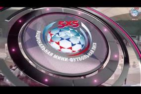 ОБЗОР! Супер Лига. Москва-Стрела vs НидТуЛид - 07.10.2018